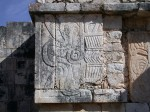 Stone carving of Venus symbol from Chichén Itzá in Yucatán, Mexico. Martha Macri, UC Davis/Courtesy photo